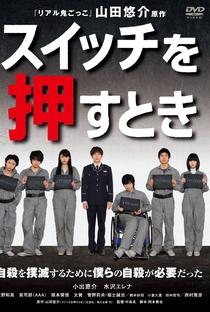 Assistir When I Kill Myself Online Grátis Dublado Legendado (Full HD, 720p, 1080p) | Ryô Nakajima | 2011