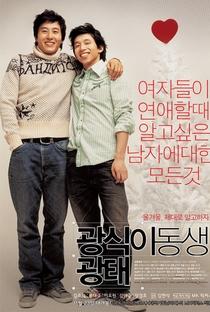 Assistir When Romance Meets Destiny Online Grátis Dublado Legendado (Full HD, 720p, 1080p) | Kim Hyun-Seok | 2005