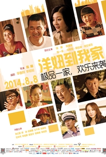 Assistir When a Peking Family Meets Aupair Online Grátis Dublado Legendado (Full HD, 720p, 1080p)   Gang Chen (III)   2014
