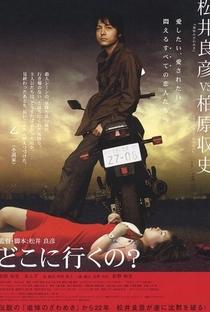 Assistir Where Are We Going? Online Grátis Dublado Legendado (Full HD, 720p, 1080p) | Yoshihiko Matsui | 2008