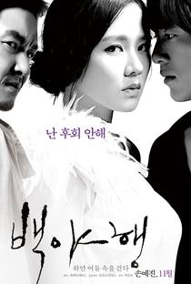 Assistir White Night Online Grátis Dublado Legendado (Full HD, 720p, 1080p) | Shin-woo Park (I) | 2009
