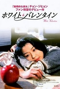 Assistir White Valentine Online Grátis Dublado Legendado (Full HD, 720p, 1080p) | Yun-ho Yang | 1999