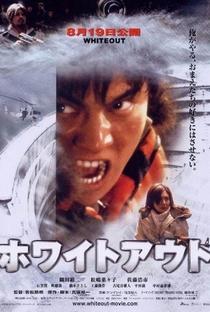 Assistir Whiteout Online Grátis Dublado Legendado (Full HD, 720p, 1080p) | Setsurô Wakamatsu | 2000