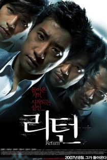 Assistir Wide Awake Online Grátis Dublado Legendado (Full HD, 720p, 1080p) | Kyoo-man Lee | 2007