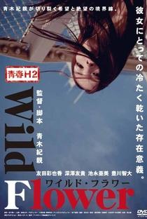 Assistir Wild Flower Online Grátis Dublado Legendado (Full HD, 720p, 1080p) | Norichika Aoki (II) | 2011