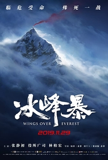 Assistir Wings Over Everest Online Grátis Dublado Legendado (Full HD, 720p, 1080p) | Yu Fei | 2019