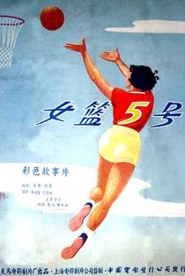 Assistir Woman Basketball Player No. 5 Online Grátis Dublado Legendado (Full HD, 720p, 1080p) | Jin Xie (I) | 1957
