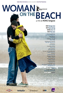 Assistir Woman on the Beach Online Grátis Dublado Legendado (Full HD, 720p, 1080p)   Hong Sang-soo   2006