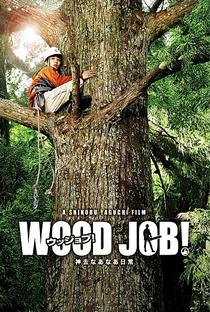 Assistir Wood Job! Online Grátis Dublado Legendado (Full HD, 720p, 1080p)   Shinobu Yaguchi   2014