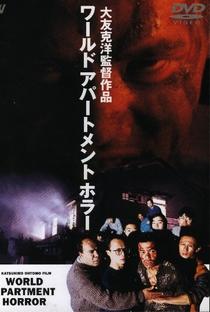 Assistir World Apartment Horror Online Grátis Dublado Legendado (Full HD, 720p, 1080p)   Katsuhiro Ōtomo   1991