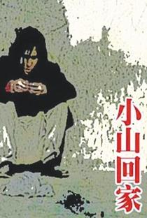 Assistir Xiao Shan Going Home Online Grátis Dublado Legendado (Full HD, 720p, 1080p) | Jia Zhang-Ke | 1995