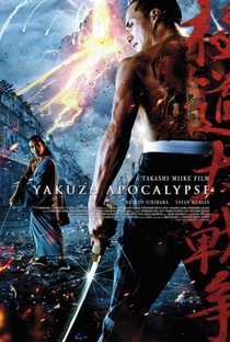 Assistir Yakuza Apocalypse: The Great War Of The Underworld Online Grátis Dublado Legendado (Full HD, 720p, 1080p) | Takashi Miike | 2015