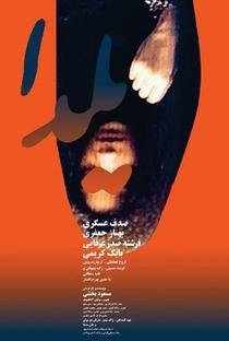 Assistir Yalda Online Grátis Dublado Legendado (Full HD, 720p, 1080p) | Massoud Bakhshi | 2019