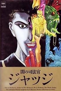 Assistir Yami no Shihosha Judge Online Grátis Dublado Legendado (Full HD, 720p, 1080p) | Hiroshi Negishi (I) | 1991