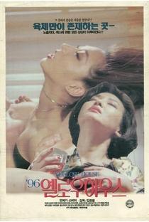 Assistir Yellow House Online Grátis Dublado Legendado (Full HD, 720p, 1080p) | Jeong-cheol Kim (I) | 1996