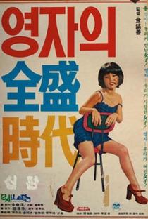 Assistir Yeong-ja in Her Prime Online Grátis Dublado Legendado (Full HD, 720p, 1080p)   Kim Ho-sun   1975