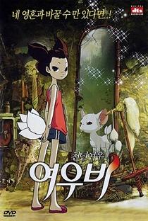 Assistir Yobi, a Raposa de Cinco Caudas Online Grátis Dublado Legendado (Full HD, 720p, 1080p) | Lee Seong-gang | 2007