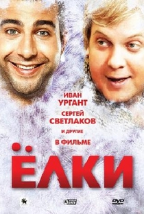 Assistir Yolki Online Grátis Dublado Legendado (Full HD, 720p, 1080p) | Alexander Voytinskiy