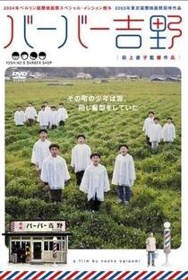 Assistir Yoshino's Barber Shop Online Grátis Dublado Legendado (Full HD, 720p, 1080p)   Naoko Ogigami   2004