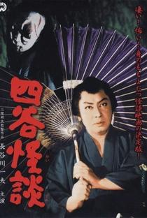 Assistir Yotsuya Kaidan Online Grátis Dublado Legendado (Full HD, 720p, 1080p) | Kenji Misumi | 1959