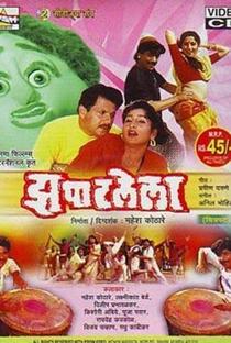 Assistir Zapatlela Online Grátis Dublado Legendado (Full HD, 720p, 1080p) | Mahesh Kothare | 1993