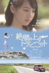 Assistir Zeppeki no Ue no Toranpetto Online Grátis Dublado Legendado (Full HD, 720p, 1080p) | Sang-hee Han | 2016