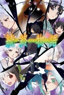 Assistir Zoku Owarimonogatari Online Grátis Dublado Legendado (Full HD, 720p, 1080p)   Akiyuki Shinbou   2019