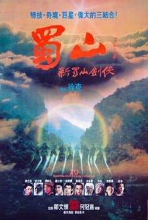 Assistir Zu: Os Guerreiros da Montanha Encantada Online Grátis Dublado Legendado (Full HD, 720p, 1080p) | Hark Tsui | 1983