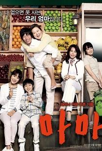 Assistir mama Online Grátis Dublado Legendado (Full HD, 720p, 1080p) | Equan Choi (I) | 2011