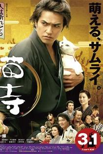Assistir samurai cat Online Grátis Dublado Legendado (Full HD, 720p, 1080p) | Yoshitaka Yamaguchi | 2014