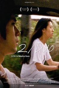 Assistir 2 Duo Online Grátis Dublado Legendado (Full HD, 720p, 1080p)   Nobuhiro Suwa   1997