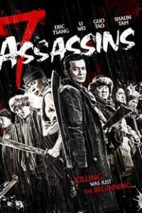 Assistir 7 Assassins Online Grátis Dublado Legendado (Full HD, 720p, 1080p)   Eric Tsang (I)   2013
