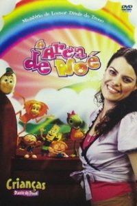 Assistir A Arca de Noé Online Grátis Dublado Legendado (Full HD, 720p, 1080p)      2006