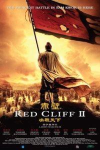 Assistir A Batalha dos Três Reinos II Online Grátis Dublado Legendado (Full HD, 720p, 1080p) | John Woo (I) | 2009