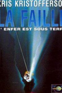 Assistir A um Passo do Inferno Online Grátis Dublado Legendado (Full HD, 720p, 1080p)   Bradford May   1993