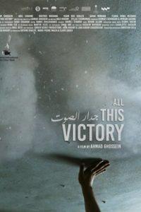 Assistir All This Victory Online Grátis Dublado Legendado (Full HD, 720p, 1080p)   Ahmad Ghossein   2019