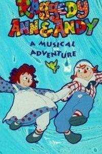 Assistir Ann & Andy e o Mundo dos Brinquedos Online Grátis Dublado Legendado (Full HD, 720p, 1080p) | Richard Williams (I) | 1977