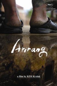 Assistir Arirang Online Grátis Dublado Legendado (Full HD, 720p, 1080p) | Ki-duk Kim (II) | 2011
