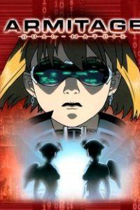 Assistir Armitage: Dual Matrix Online Grátis Dublado Legendado (Full HD, 720p, 1080p) | Katsuhito Akiyama | 2002