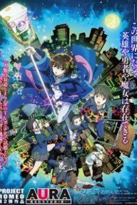 Assistir Aura: Maryuuinkouga Saigo no Tatakai Online Grátis Dublado Legendado (Full HD, 720p, 1080p)   Seiji Kishi   2013