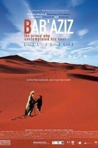 Assistir Baba Aziz - O Príncipe Que Contemplava Sua Alma Online Grátis Dublado Legendado (Full HD, 720p, 1080p) | Nacer Khemir | 2006