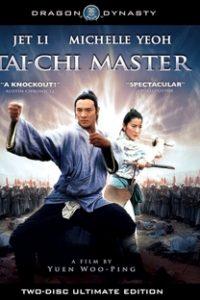Assistir Batalha de Honra Online Grátis Dublado Legendado (Full HD, 720p, 1080p)   Woo-Ping Yuen   1993