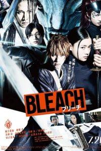 Assistir Bleach Online Grátis Dublado Legendado (Full HD, 720p, 1080p) | Shinsuke Sato | 2018