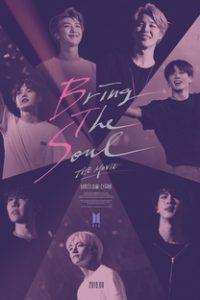 Assistir Bring the Soul: The Movie Online Grátis Dublado Legendado (Full HD, 720p, 1080p) | Park Jun Soo | 2019
