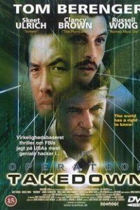 Assistir Caçada Virtual Online Grátis Dublado Legendado (Full HD, 720p, 1080p) | Joe Chappelle | 2000