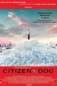 Assistir Citizen Dog Online Grátis Dublado Legendado (Full HD, 720p, 1080p) | Wisit Sasanatieng | 2004