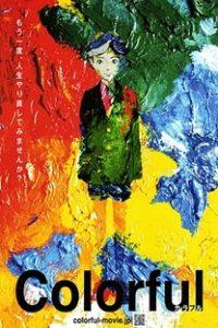 Assistir Colorful Online Grátis Dublado Legendado (Full HD, 720p, 1080p) | Keiichi Hara | 2010