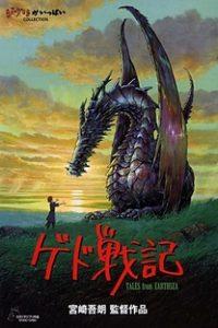 Assistir Contos de Terramar Online Grátis Dublado Legendado (Full HD, 720p, 1080p) | Goro Miyazaki | 2006