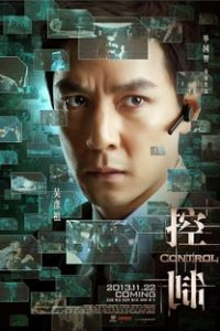 Assistir Control Online Grátis Dublado Legendado (Full HD, 720p, 1080p) | Kenneth Bi | 2013