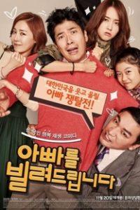 Assistir Dad for Rent Online Grátis Dublado Legendado (Full HD, 720p, 1080p) | Kim Deok-Soo | 2014